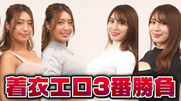 """橋本梨菜がYouTubeで""""日本一エロすぎるグラドル""""森咲智美と着衣エロ企画コラボ!の画像"""
