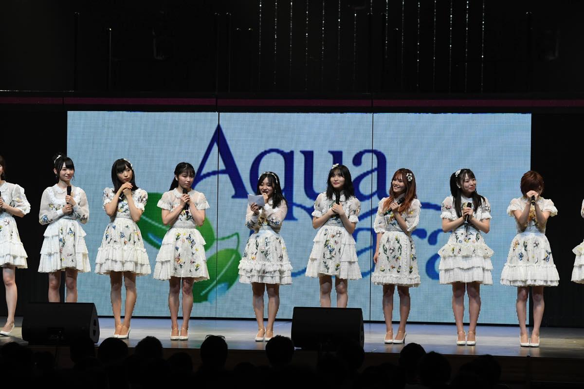 AKB48追加公演で「台風15号被災者への募金」を呼びかける【写真12枚】の画像002
