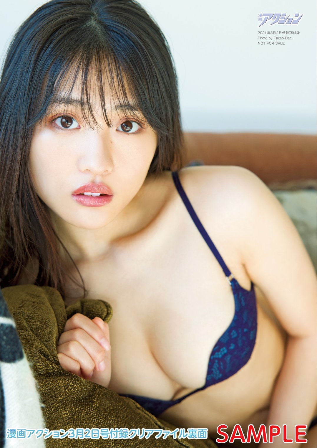 石田桃香が『漫画アクション』の表紙巻頭グラビアに登場!【画像4枚】の画像002