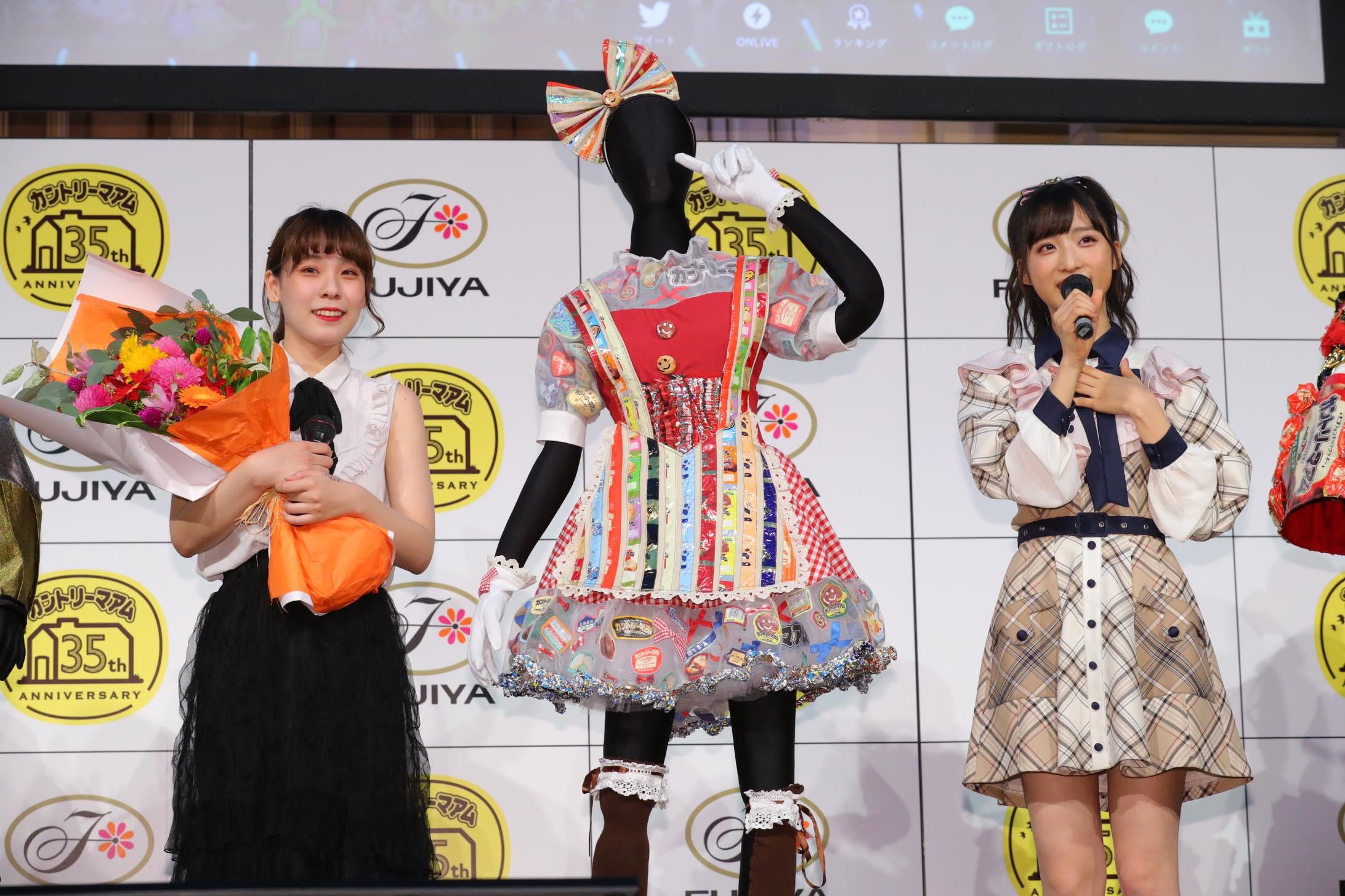 AKB48小栗有以「タピオカミルクティー味」をカントリーマアムの新味に提案【写真32枚】の画像015