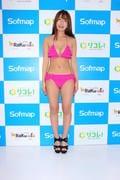 ☆HOSHINOの水着ビキニ画像3