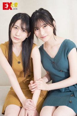 AKB48佐々木優佳里と福岡聖菜の本誌未掲載カット6枚を大公開!【EX大衆3月号】