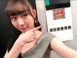 SKE48須田亜香里の「NGなし力」から生まれたバラエティ名言集の画像