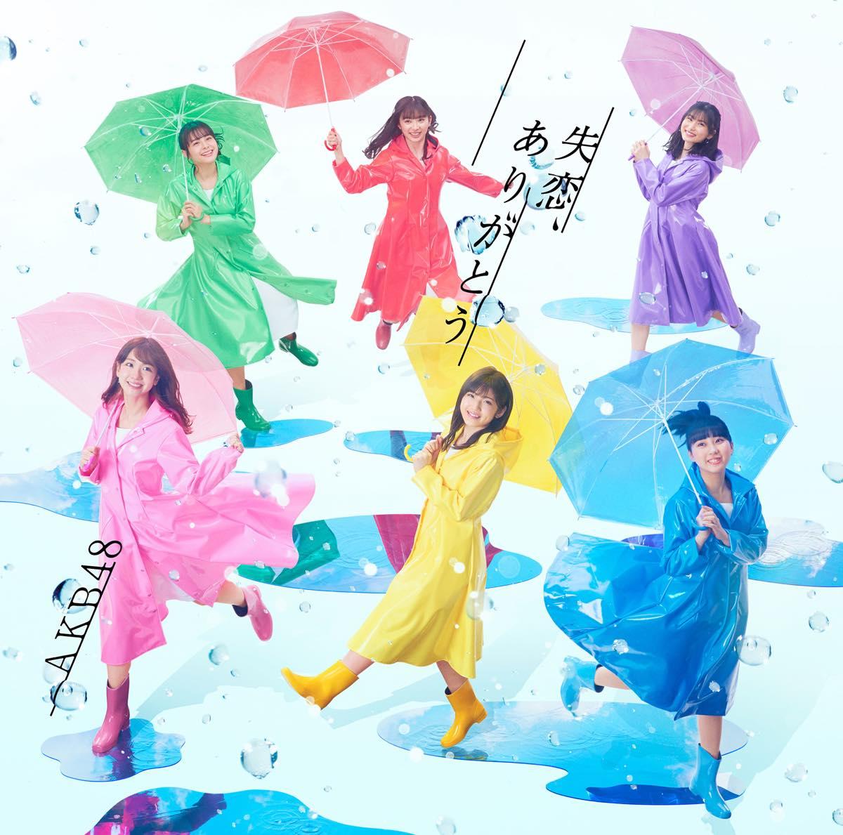 3/18発売AKB48 57thシングル「失恋、ありがとう」MV解禁!【写真29枚】の画像006