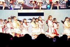 AKB48グループ2020TDCライブ祭りAKB48単独コンサート~15年目の挑戦者~レポート【写真11枚】の画像
