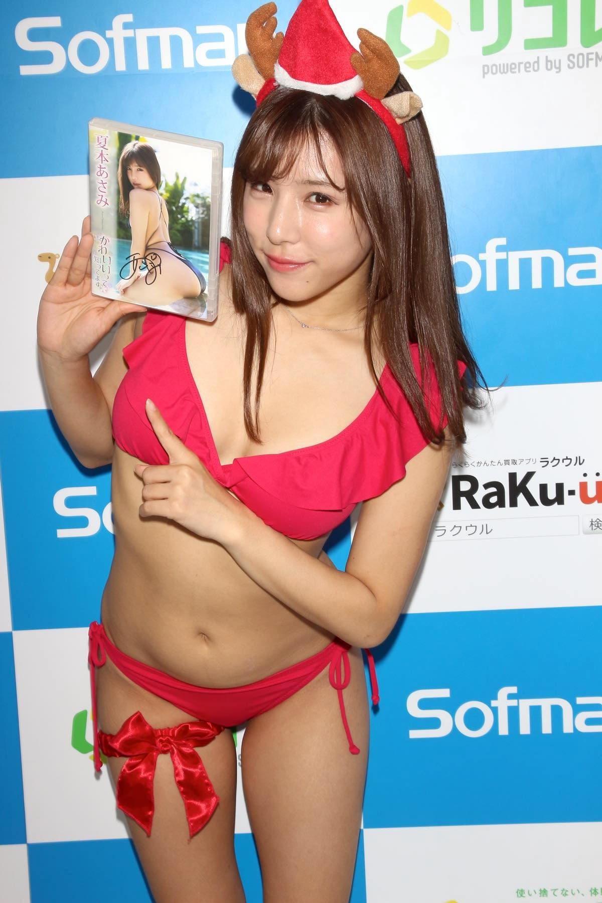 夏本あさみの水着画像40