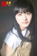 欅坂46山崎天の本誌未掲載カット4枚を大公開!【EX大衆4月号】の画像002
