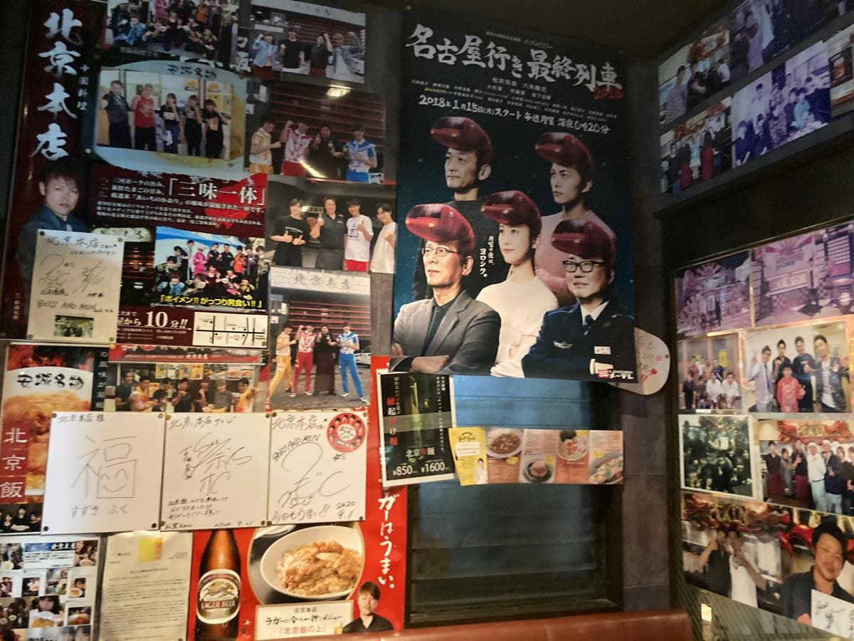 SKE48古畑奈和と元SKE48小畑優奈が愛する愛知県安城市のソウルフードの画像006