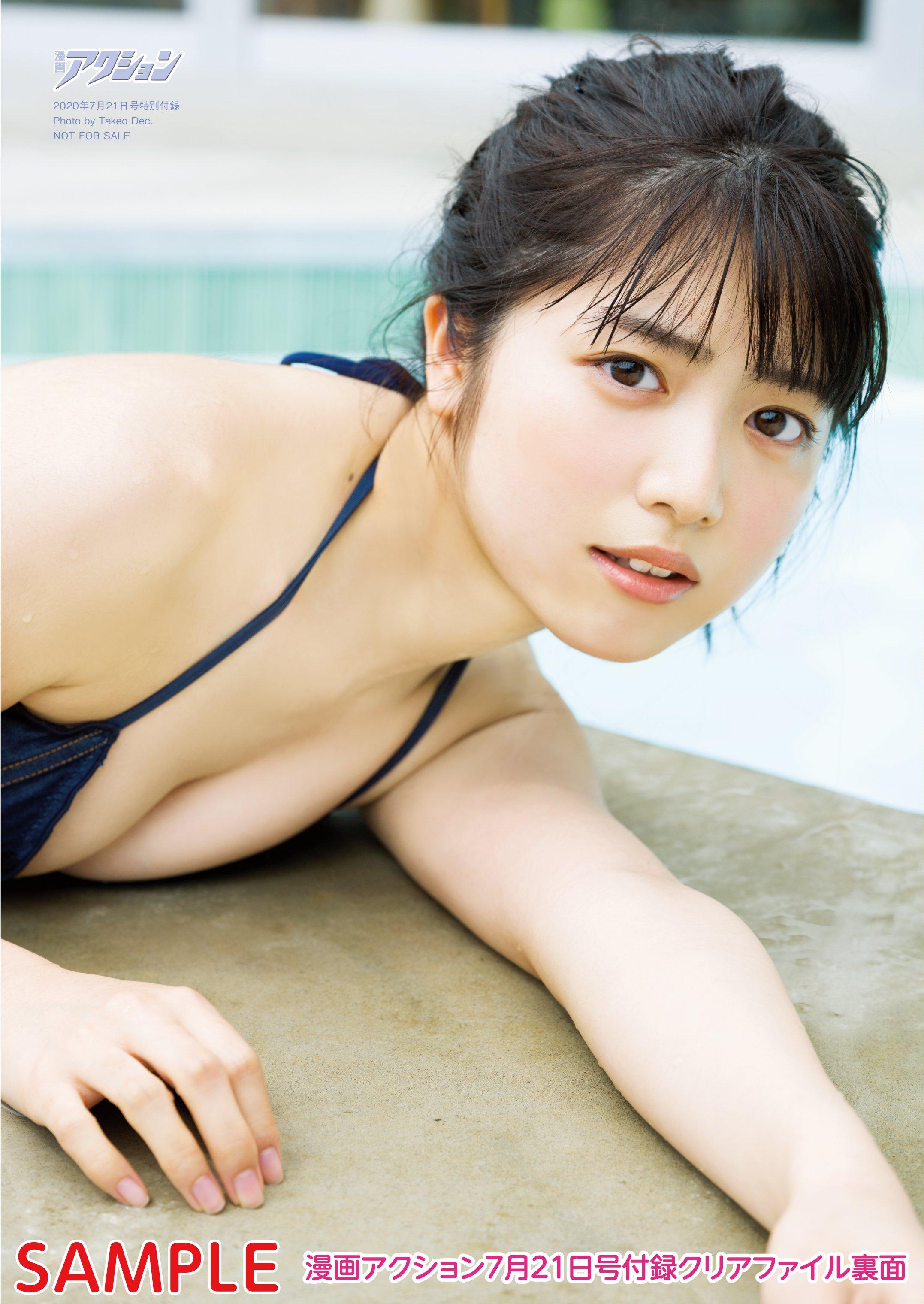 吉田莉桜が『漫画アクション』の表紙巻頭グラビアに登場!【写真8枚】の画像006