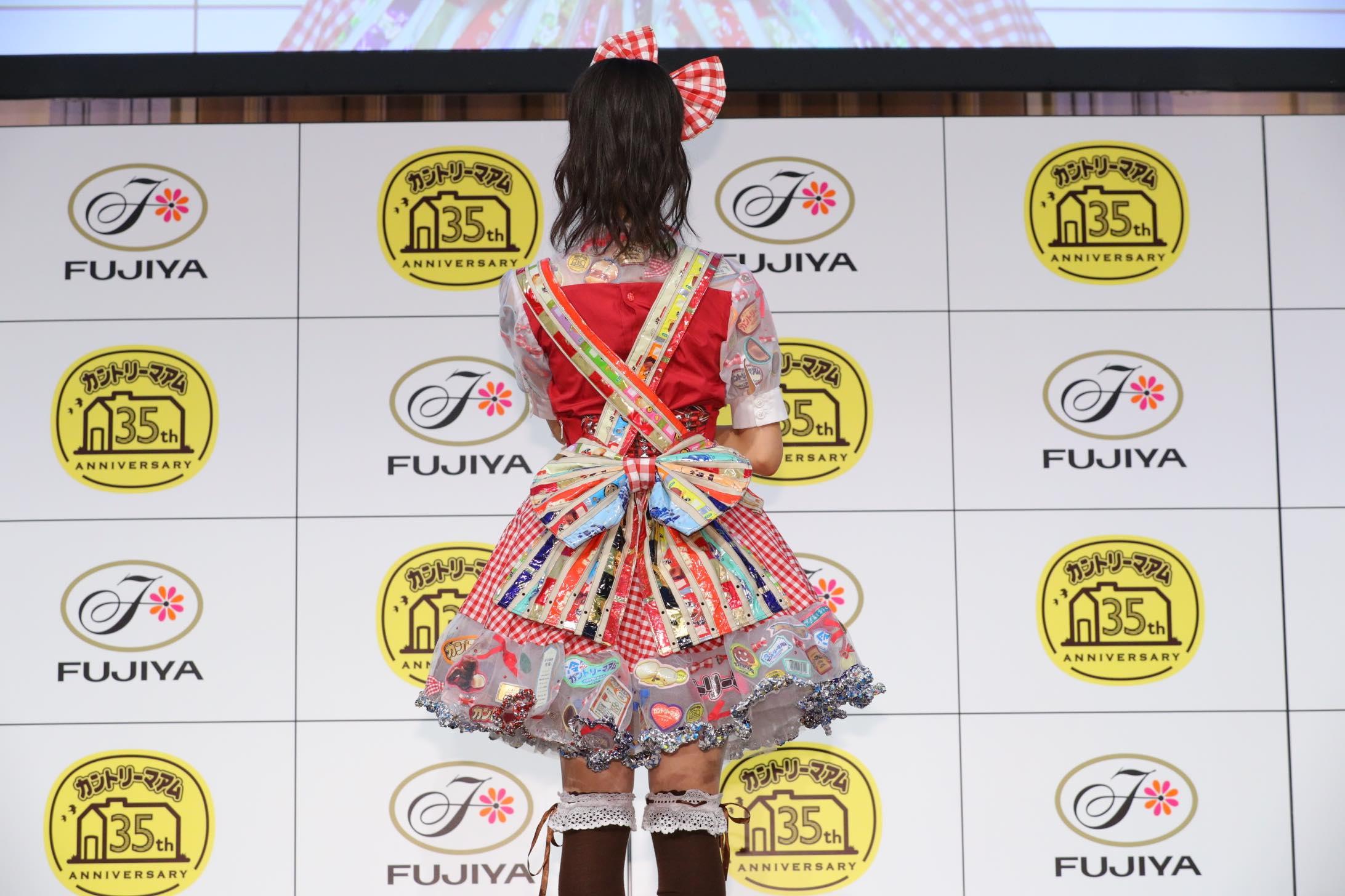 AKB48小栗有以「タピオカミルクティー味」をカントリーマアムの新味に提案【写真32枚】の画像023