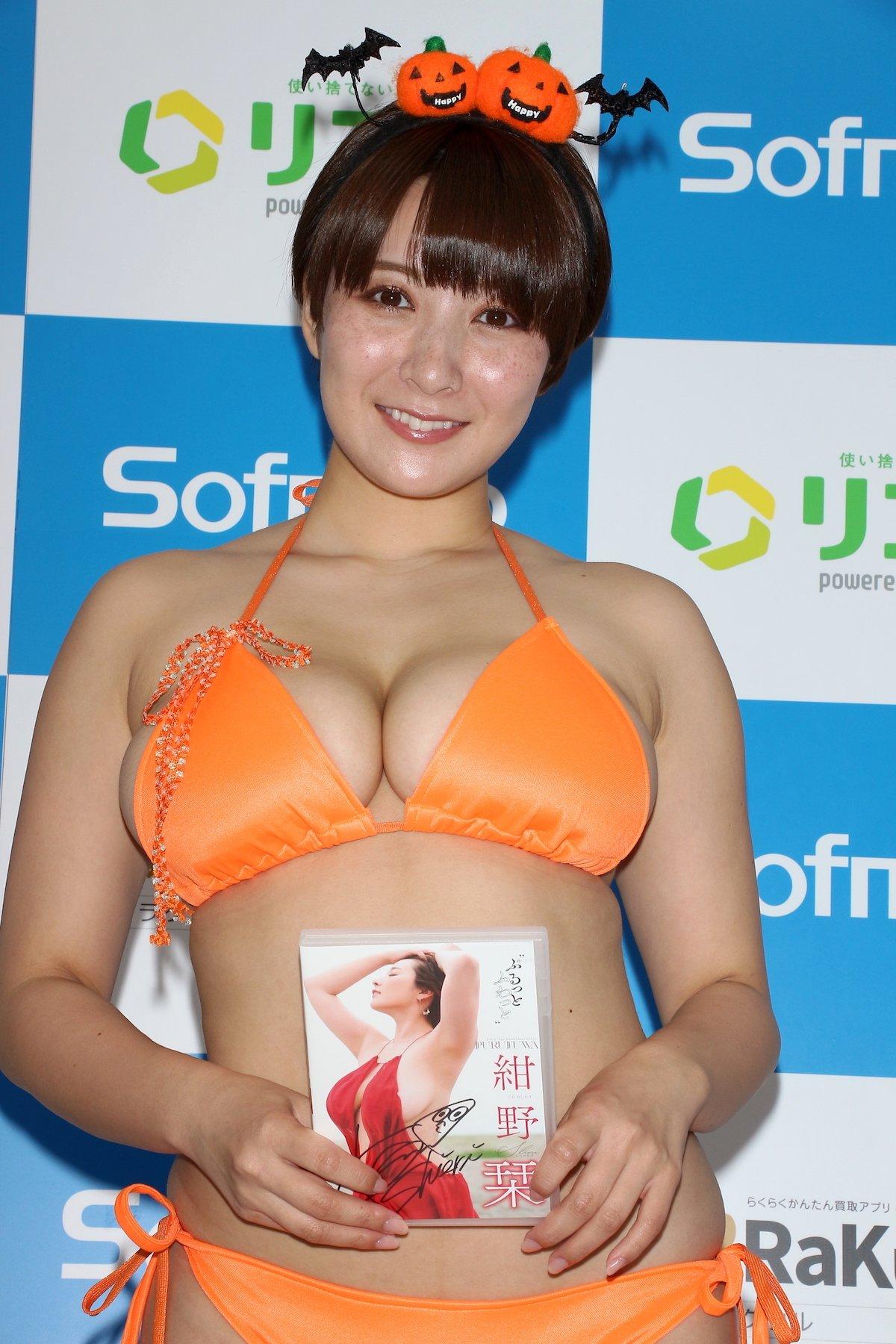 紺野栞「SM嬢に初挑戦」ムチを覚えて感動しました【画像49枚】の画像037