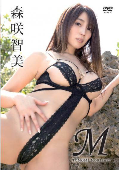森咲智美は4位、堀尾実咲は2位…6月もっとも売れたグラビアアイドルは?の画像007