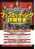 黒木ひかりが『漫画アクション』の表紙巻頭グラビアに登場!【写真13枚】の画像013