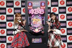 小嶋真子、加藤玲奈が「ぱちんこ AKB48」最新作イベントに登場!【写真15枚】の画像