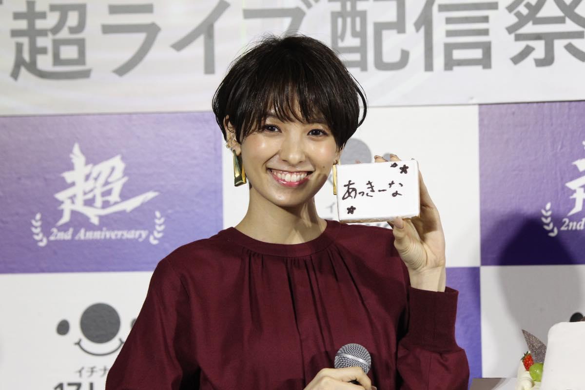 南明奈、元欅坂46今泉佑唯、キズナアイが「17Live」イベントに登場!【写真12枚】の画像005