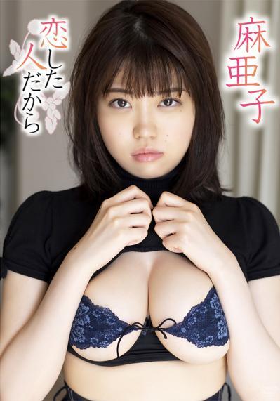 森咲智美は4位、堀尾実咲は2位…6月もっとも売れたグラビアアイドルは?の画像006