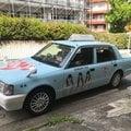 乗車確率1万分の1「=LOVEタクシー」に奇跡の遭遇!の画像003