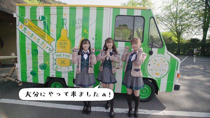 HKT48岩花詩乃、武田智加、渕上舞が大分県の魅力を伝える動画が公開!【写真54枚】の画像