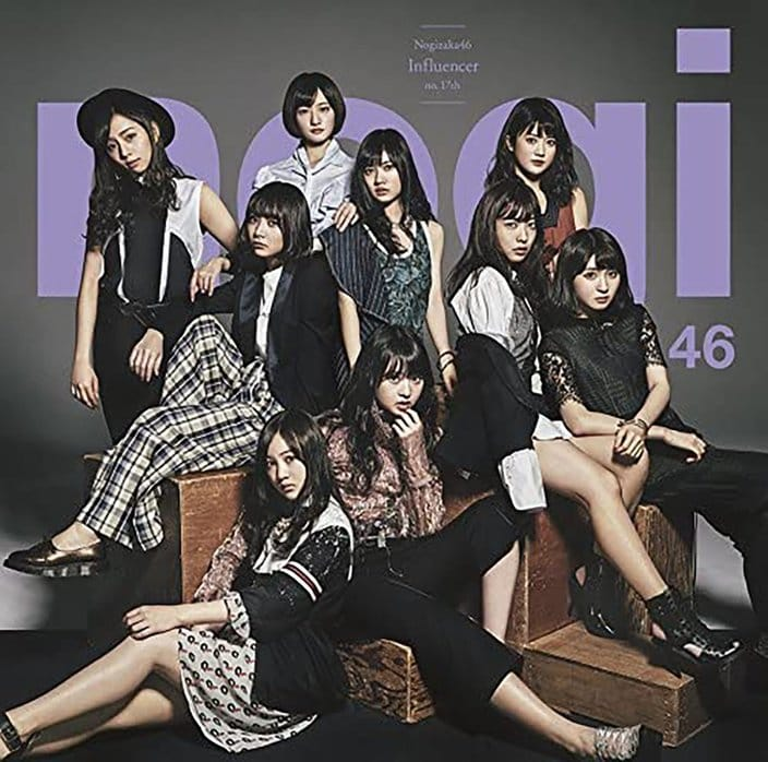 乃木坂46が振り付け師・Seishiroと『インフルエンサー』で掴んだレコード大賞「乃木坂46と歌番組」の画像