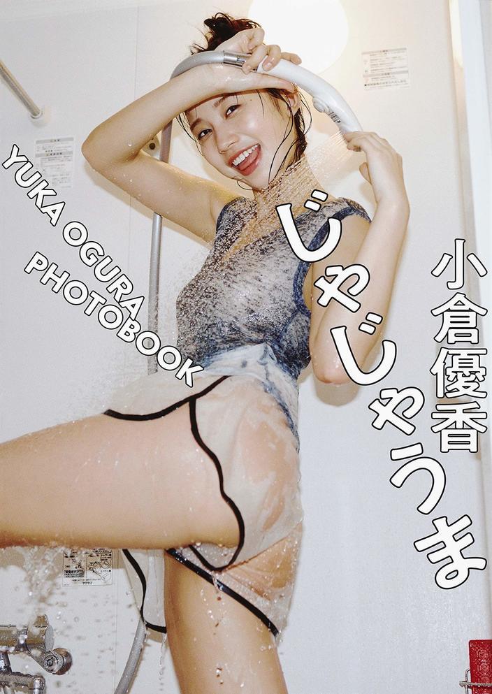 小池栄子、筧美和子から小倉ゆうかまで…グラドルで成功する人はなぜAB型なのか?の画像