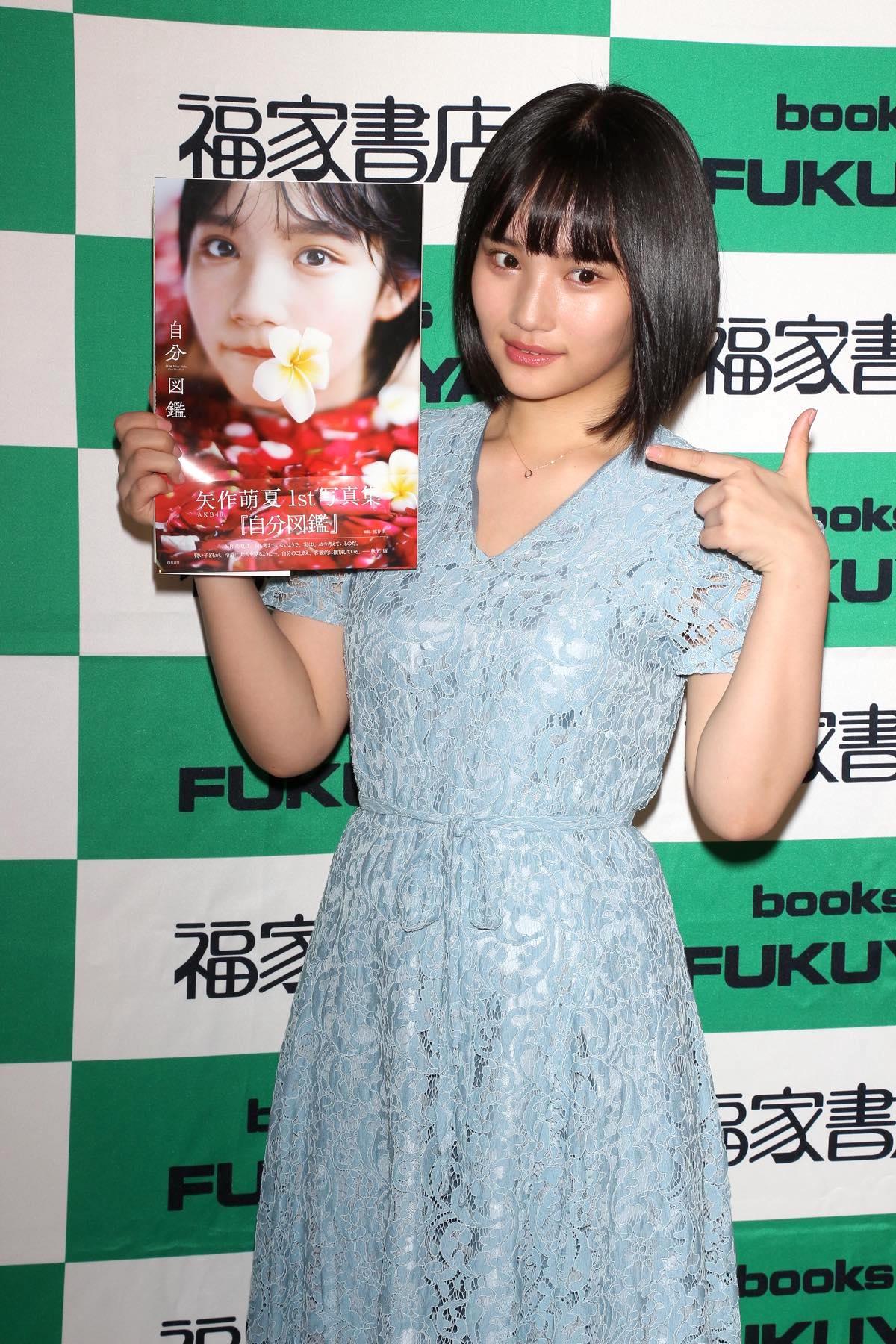 AKB48矢作萌夏「頑張っちゃった」1st写真集の見どころは?【写真28枚】の画像014
